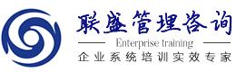亚搏体育竞彩app下载亚搏体育网站企业咨询管理有限公司